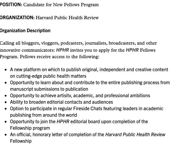 Screenshot depicting partial description of HPHR Fellow position (April 2021)